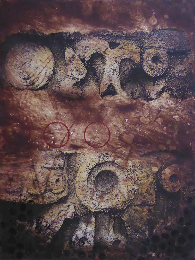 ancient-fragment-3-sm